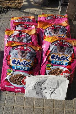 2016.1月 支援物資 熊倉まちさん(福島県)より