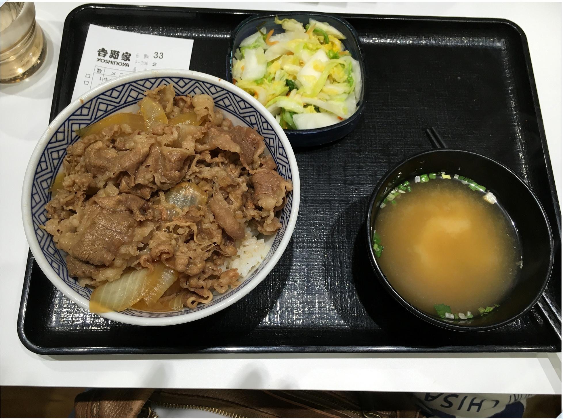 haneda_9_1112.jpg