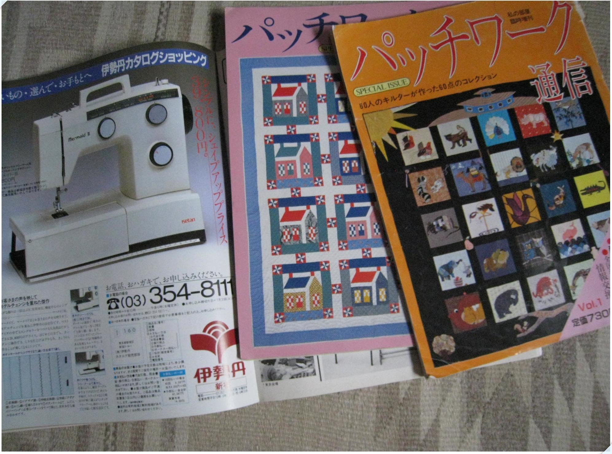 machine_3_1031.jpg