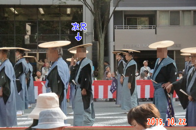 2015.10.22 時代祭で参加の達兄