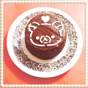 リラックマチョコレートケーキ