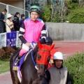 中越豊光騎手 2