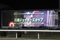 2016春 川崎JC 3