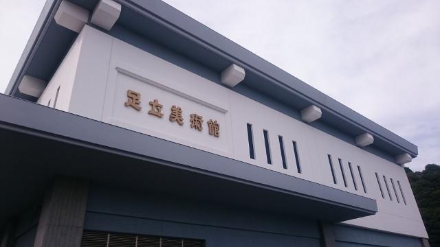 DSC_0148 (640x360)