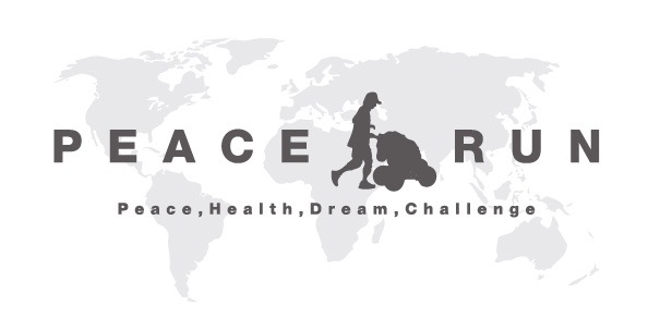 peacerun_logo_20160405213626d35.jpg