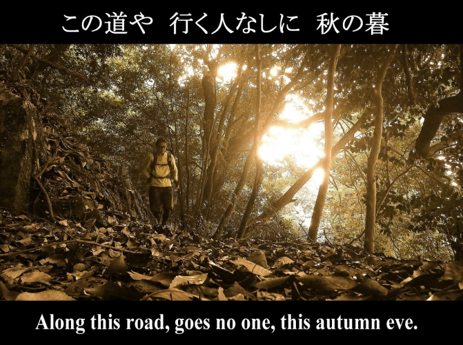 this_road_20151108122809fb7.jpg
