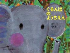 08(01)08.jpg