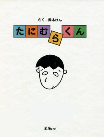 10(01)09.jpg