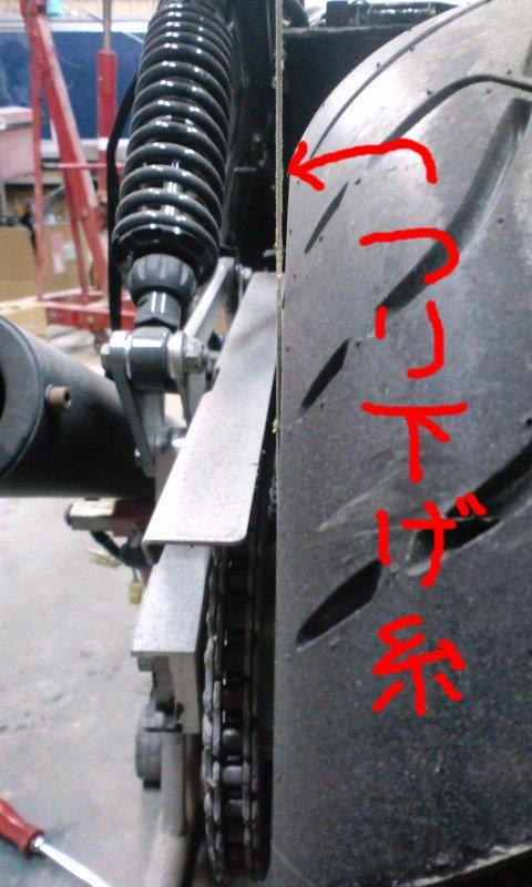 CB1300_GOOSE_BIKE_seisaku33.jpg