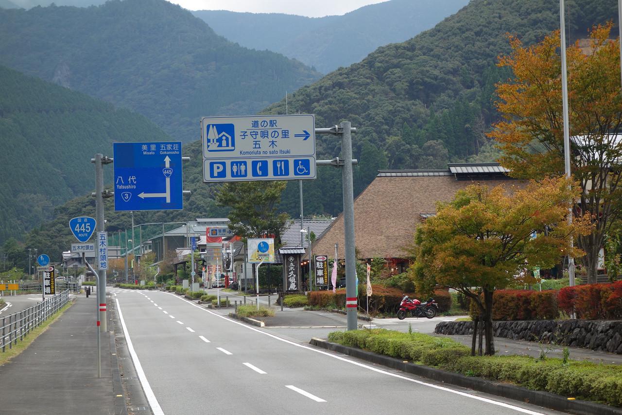 hokkaido20150204.jpg