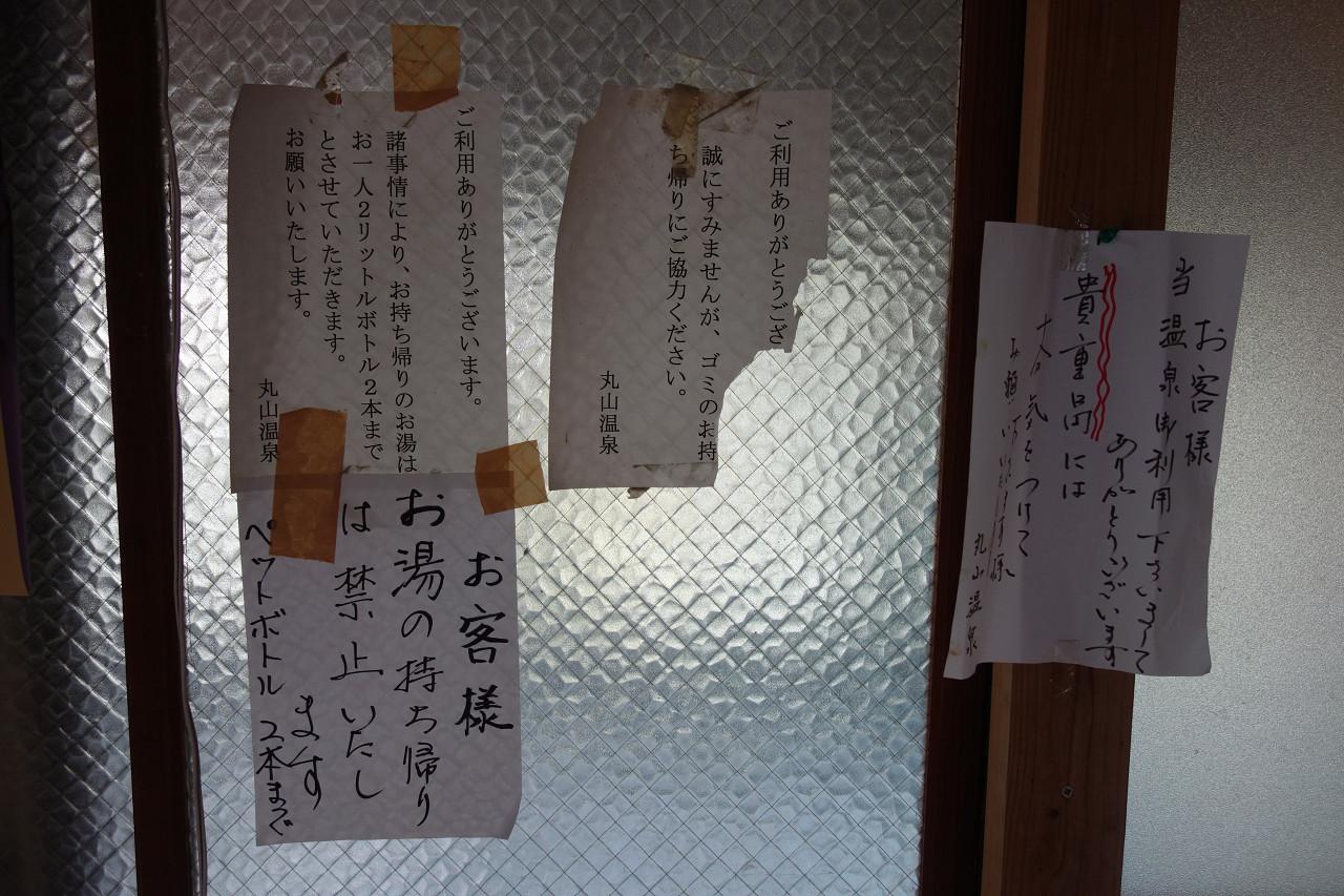 kyuusyuu20150251.jpg