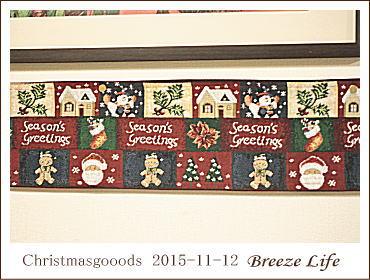 christmasgoods-2.jpg