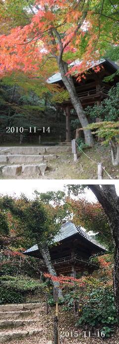 ryousokuji.jpg