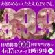 s-1459499136126.jpg