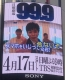 shibuya999-2.jpg