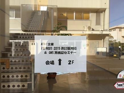 3152016くれ産振興センターS3