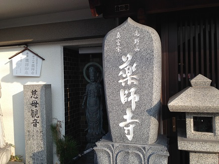 4022011薬師寺S1
