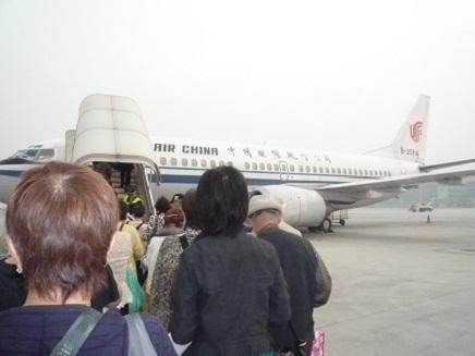 9162009北京S4