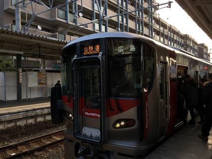 3242016呉線S