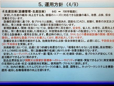 3242016KKK社S9