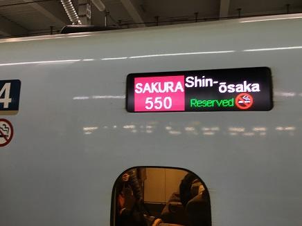 3252016玖珠S7