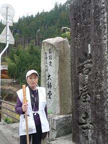 4152011岩屋寺S3