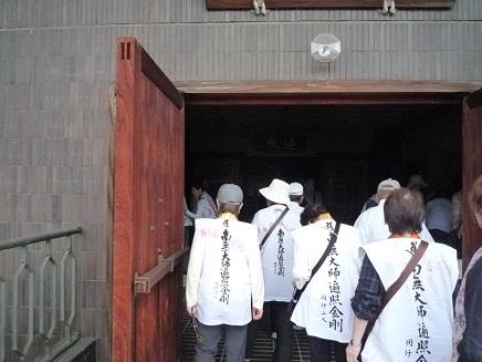 61番香園寺S2