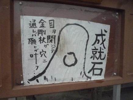 63番吉祥寺S2