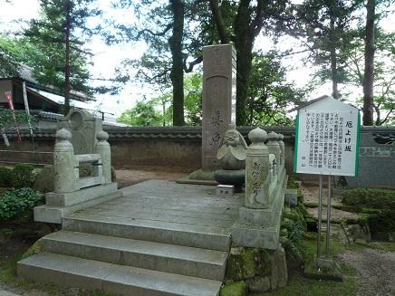 88番大窪寺S4