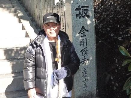 26番金剛項寺S1