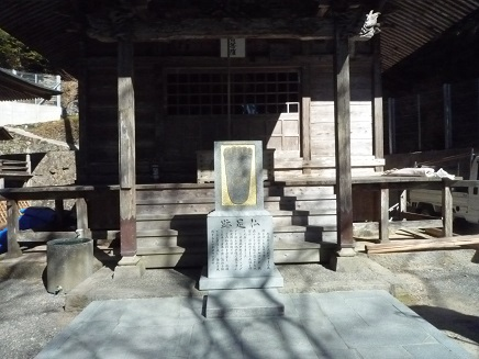 27番神峯寺S2