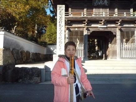 29国分寺S2