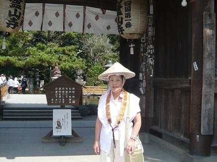 1番霊山寺S2