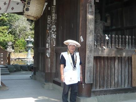 1番霊山寺S3