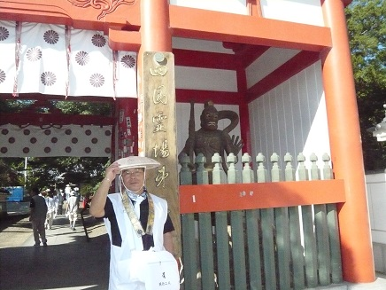3番金泉寺S2