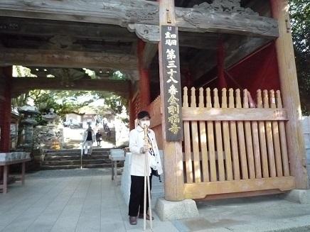 38番金剛福寺S1