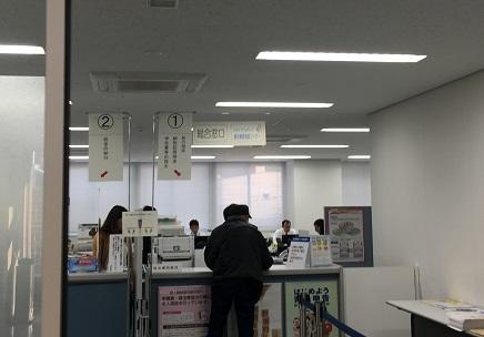 3282016呉税務署S