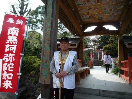 47番八坂寺S2