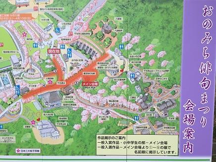 4062016千光寺公園S7