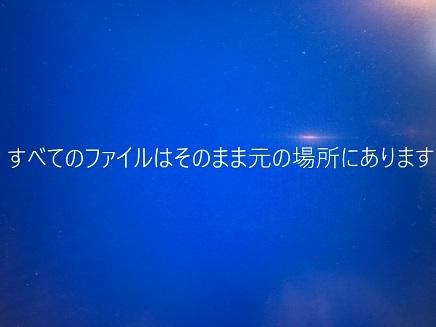 3222016WIN10S1.jpg