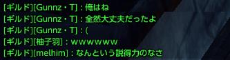 TERA_ScreenShot_20151106_163712.png
