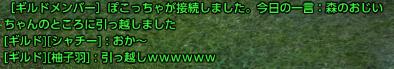 TERA_ScreenShot_20151108_155326.png