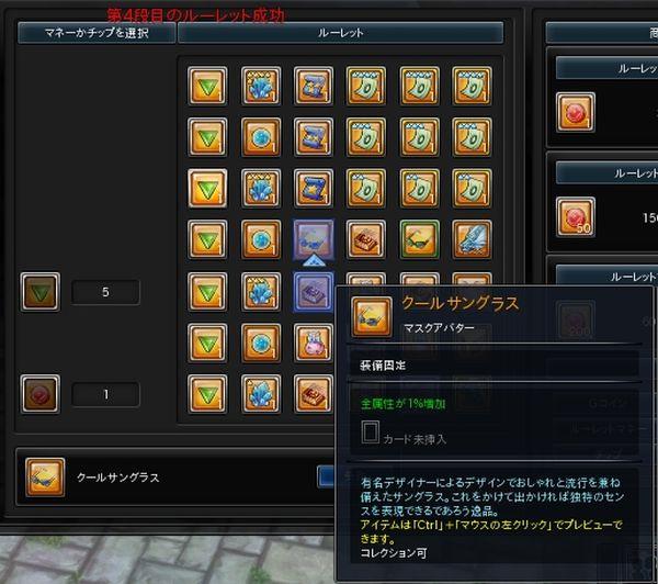 20151031_230009-1.jpg