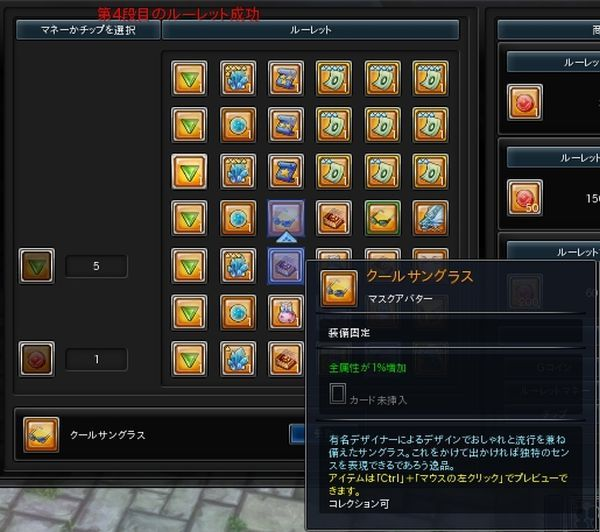 20151031_230009-2.jpg