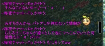 20151117_070421-1.jpg