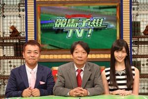 【大阪杯】競馬予想TVの出演者方々「キタサンブラックはいらない」