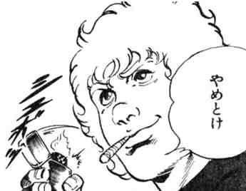 【桜花賞】メジャーエンブレムの単勝に大金ブッ込むから不安要素教えろ