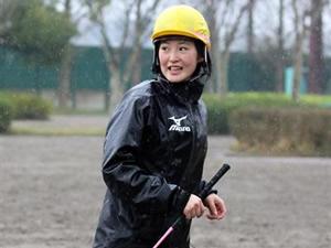 藤田菜七子が馬名に!根本厩舎に入厩予定「プリンセスナナコ」