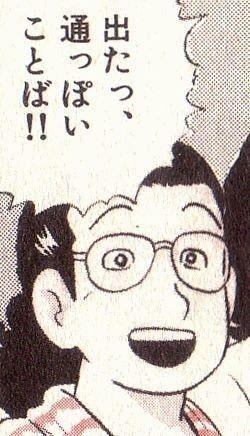 【桜花賞】アットザシーサイドを 買っちゃう(抑えちゃう)奴が真の馬券下手だよな