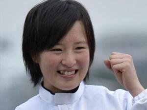 藤田菜七子、JRA初勝利